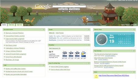 googlephpex(1)